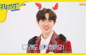 [ซับไทย / Thai Subtitle] 20-01-22 Weekly Idol EP. 443 (Lunar New Year Special)