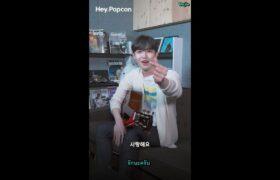 [ซับไทย / Thai Subtitle] 20-04-24 My Love by My Side : Cover by Kim Jaehwan