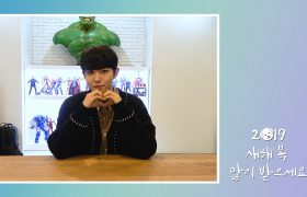 [Video] 2019 New Year's Greetings Video