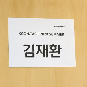 kjh_kcontact (1)