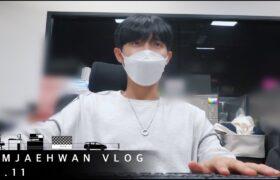 [ซับไทย / Thai Subtitle] Kim Jaehwan Vlog : EP.11