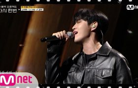 [All Video] One More Time : My Love by My Side - Kim Jaehwan