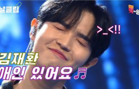 [Highlight] MBNarchieve @ Yesterday : I Have A Lover - Kim Jaehwan