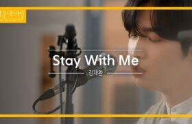 [Video] Begin Again Open Mic : Stay With Me - Kim Jaehwan (2021.02.24)