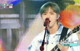 [Video] Show! Music Core : I Wouldn't Look For You - Kim Jaehwan (2021.04.17)
