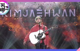 [Video] Music Bank : I Wouldn't Look For You - Kim Jaehwan (2021.04.16)