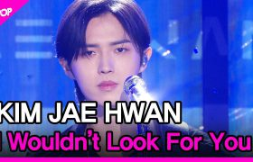 [Video] The Show : I Wouldn't Look For You - Kim Jaehwan (2021.04.13)
