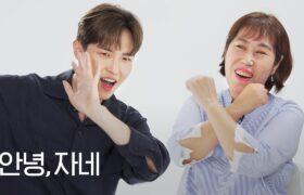[All Video] Hey, you (안녕,자네) : Kim Jaehwan w/ Fan's Mother