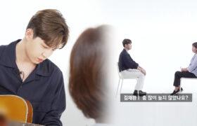 """[News] """"รู้สึกเหมือนเป็นลูกเขยเลย"""".. คิมแจฮวาน กับเสน่ห์ที่มัดใจแฟนๆ (รวมทั้งแม่ของแฟนคลับด้วย)"""
