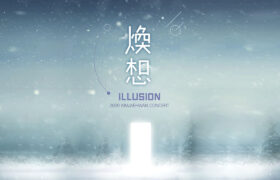 [Full] 2020 Kim Jaehwan Solo Concert 'Illusion; 煥想' in Busan