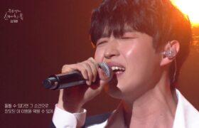 [Video] Yoo Heeyeol's Sketchbook EP.446 : Begin Again & When I Was Your Man - Kim Jaehwan (2019.06.07)